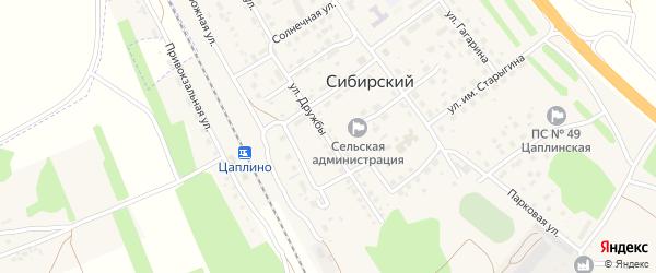 Улица Дружбы на карте Сибирского поселка с номерами домов