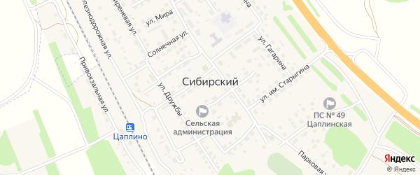 Юбилейная улица на карте Сибирского поселка Алтайского края с номерами домов