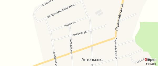 Северная улица на карте села Антоньевки с номерами домов