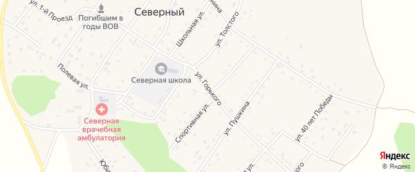 Улица Горького на карте Северного поселка с номерами домов