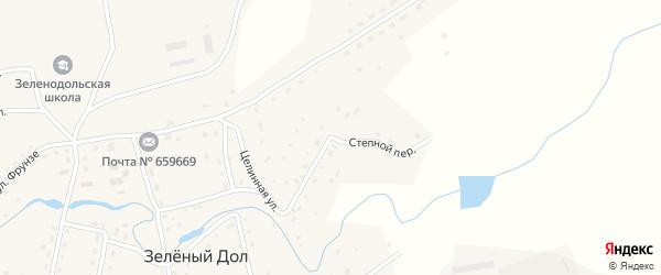 Целинная улица на карте села Зеленого Дола Алтайского края с номерами домов