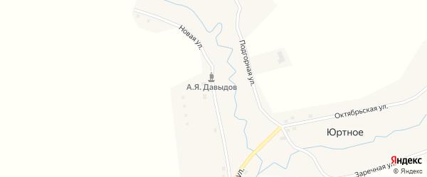 Новая улица на карте Юртного села с номерами домов