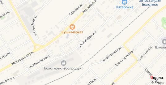Улица Забабонова в Болотном с номерами домов на карте. Спутник и схема онлайн