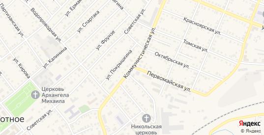 Коммунистическая улица в Болотном с номерами домов на карте. Спутник и схема онлайн