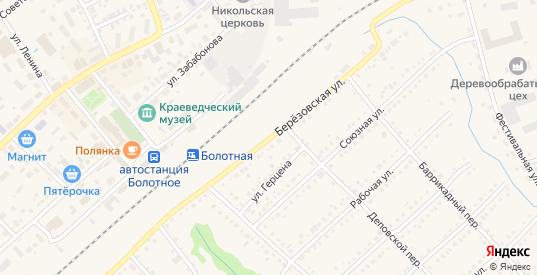 Березовская улица в Болотном с номерами домов на карте. Спутник и схема онлайн