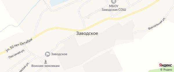 Набережная улица на карте Заводского села Алтайского края с номерами домов