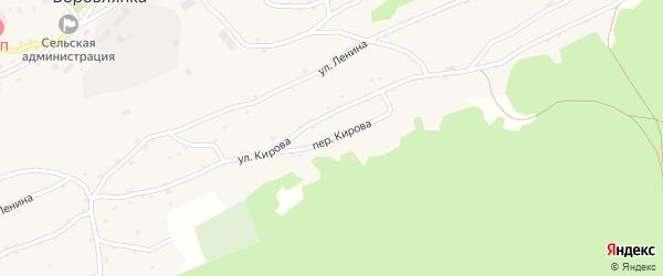 Переулок Кирова на карте села Боровлянки с номерами домов