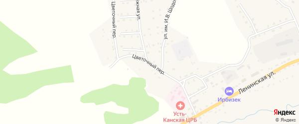 Цветочный переулок на карте села Усть-Кана Алтая с номерами домов