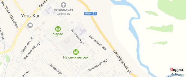 Школьный переулок на карте села Усть-Кана Алтая с номерами домов