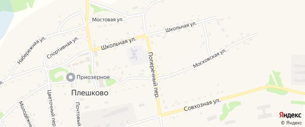 Поперечный переулок на карте села Плешково с номерами домов