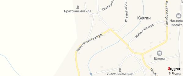 Комсомольская улица на карте села Куягана с номерами домов