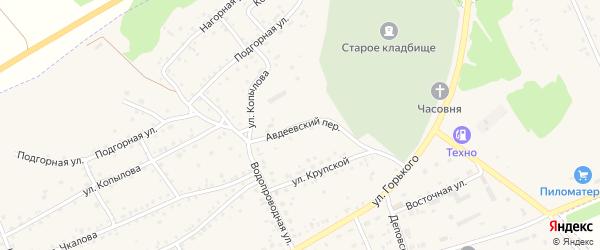 Авдеевский переулок на карте Заринска с номерами домов