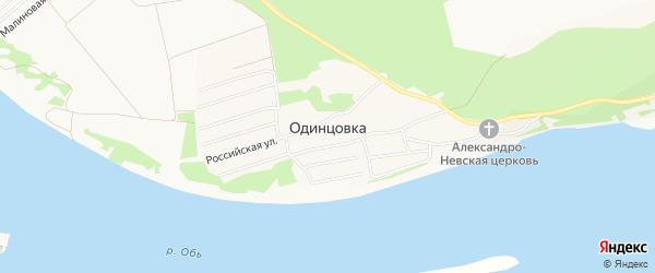 Карта села Одинцовки города Бийска в Алтайском крае с улицами и номерами домов