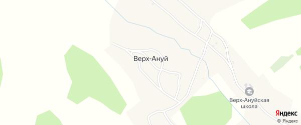 Ануйская улица на карте села Верха-Ануй Алтая с номерами домов