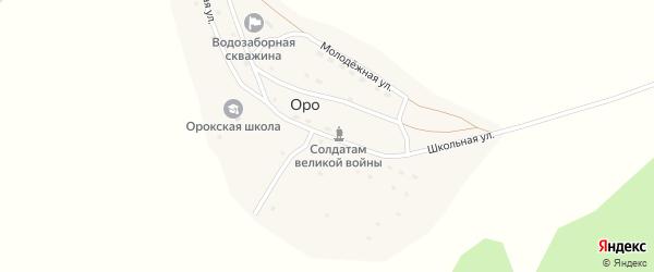 Школьная улица на карте села Оро Алтая с номерами домов