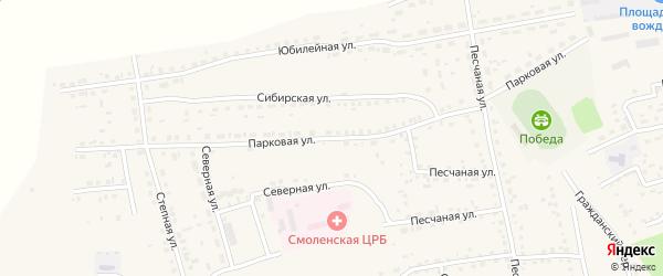 Парковая улица на карте Смоленского села Алтайского края с номерами домов