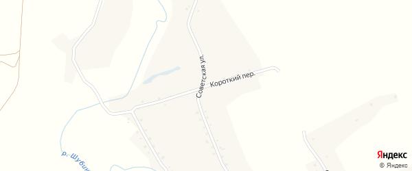 Короткий переулок на карте села Шубенки с номерами домов