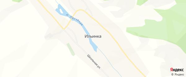 Карта села Ильинки в Алтае с улицами и номерами домов