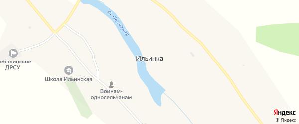 Школьная улица на карте села Ильинки Алтая с номерами домов