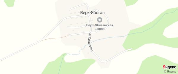 Улица Ойношева на карте села Верха-Ябогана Алтая с номерами домов