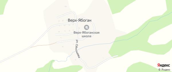 Нагорная улица на карте села Верха-Ябогана Алтая с номерами домов