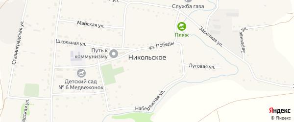 Школьный переулок на карте Никольского села с номерами домов