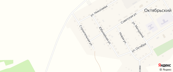Строительная улица на карте Октябрьского поселка с номерами домов
