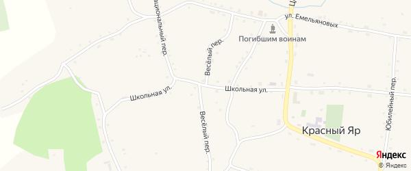 Веселый переулок на карте села Красного Яра Алтайского края с номерами домов