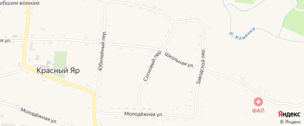 Сосновый переулок на карте села Красного Яра Алтайского края с номерами домов