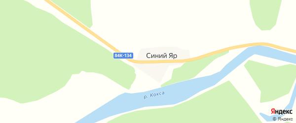 Улица Синий Яр на карте села Синего Яра Алтая с номерами домов