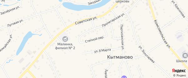 Степной переулок на карте села Кытманово Алтайского края с номерами домов