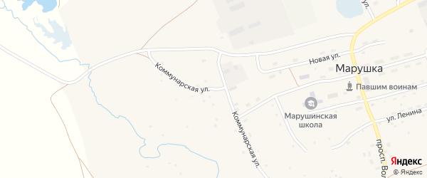 Коммунарская улица на карте села Марушки с номерами домов