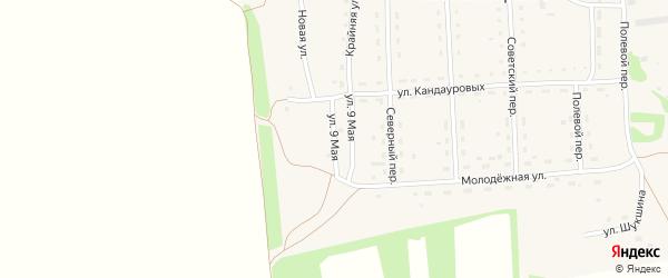 9 Мая улица на карте Светлоозерского села с номерами домов