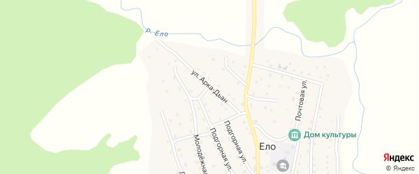 Улица Арка-Дьан на карте села Ело Алтая с номерами домов