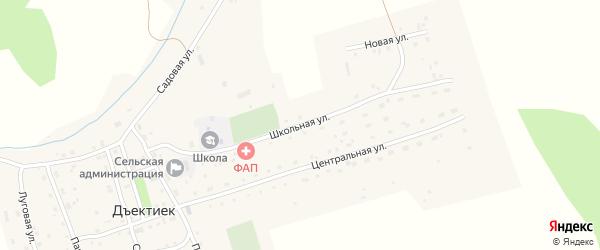Школьная улица на карте села Дъектийка Алтая с номерами домов