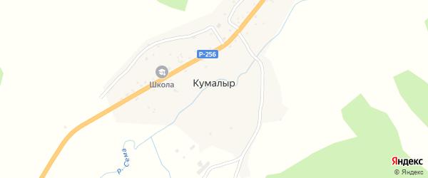Центральная улица на карте села Кумалыра Алтая с номерами домов