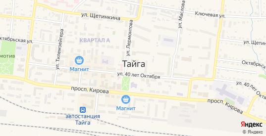 Пожарный переулок в Тайге с номерами домов на карте. Спутник и схема онлайн