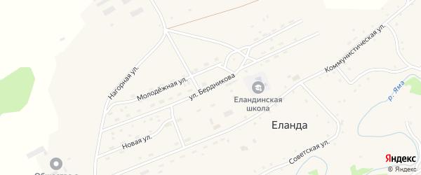Улица Бердникова на карте села Еланды с номерами домов