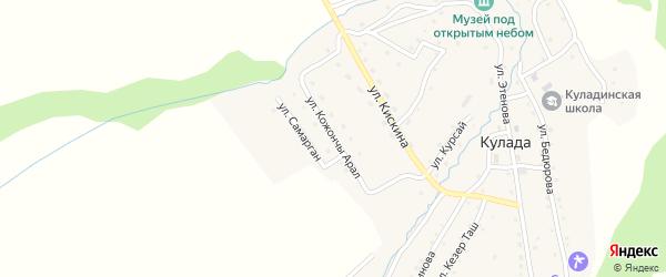Улица Кожончы Арал на карте села Кулады Алтая с номерами домов