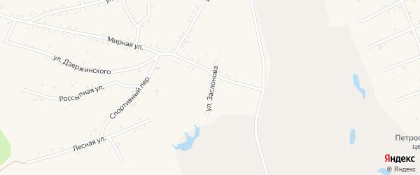 Улица Заслонова на карте Салаира с номерами домов
