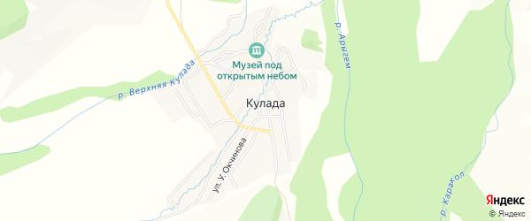 Карта села Кулады в Алтае с улицами и номерами домов