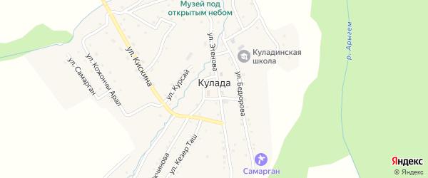 Улица Бош-Туу на карте села Кулады Алтая с номерами домов