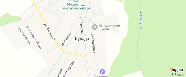 Улица Я.Бедюрова на карте села Кулады Алтая с номерами домов