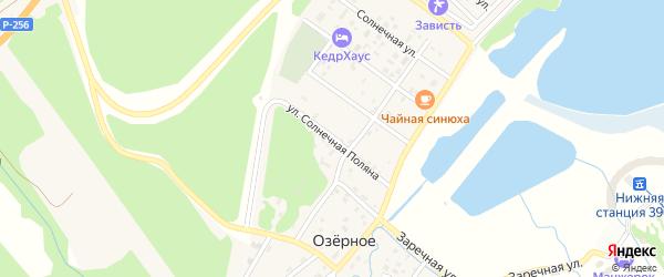 Улица Солнечная Поляна на карте Озерного села с номерами домов