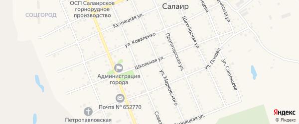 Школьная улица на карте Салаира с номерами домов