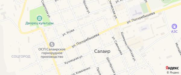 Улица Поскребышева на карте Салаира с номерами домов