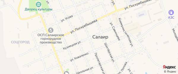Пролетарская улица на карте Салаира с номерами домов
