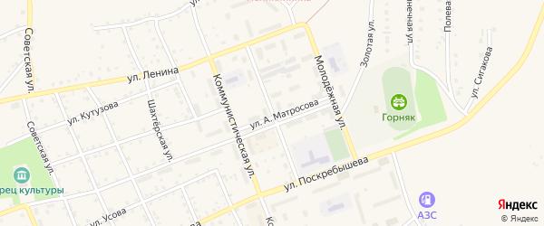 Комсомольская улица на карте Салаира с номерами домов