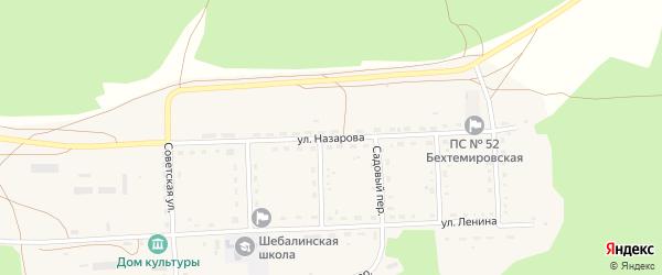 Улица Назарова на карте села Шебалино Алтайского края с номерами домов