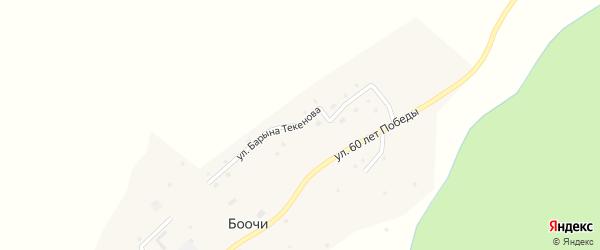 Улица Б.Текенова на карте села Боочи Алтая с номерами домов